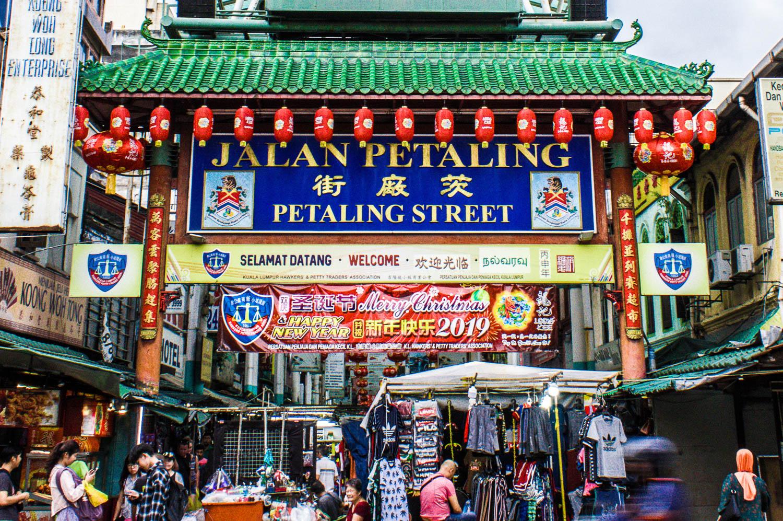 Petalings Street a.k.a Chinatown