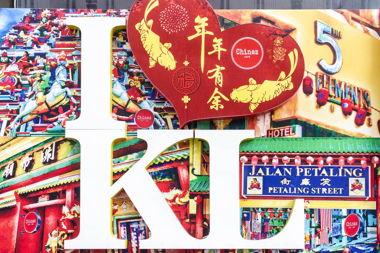 Chinatown's I Love KL